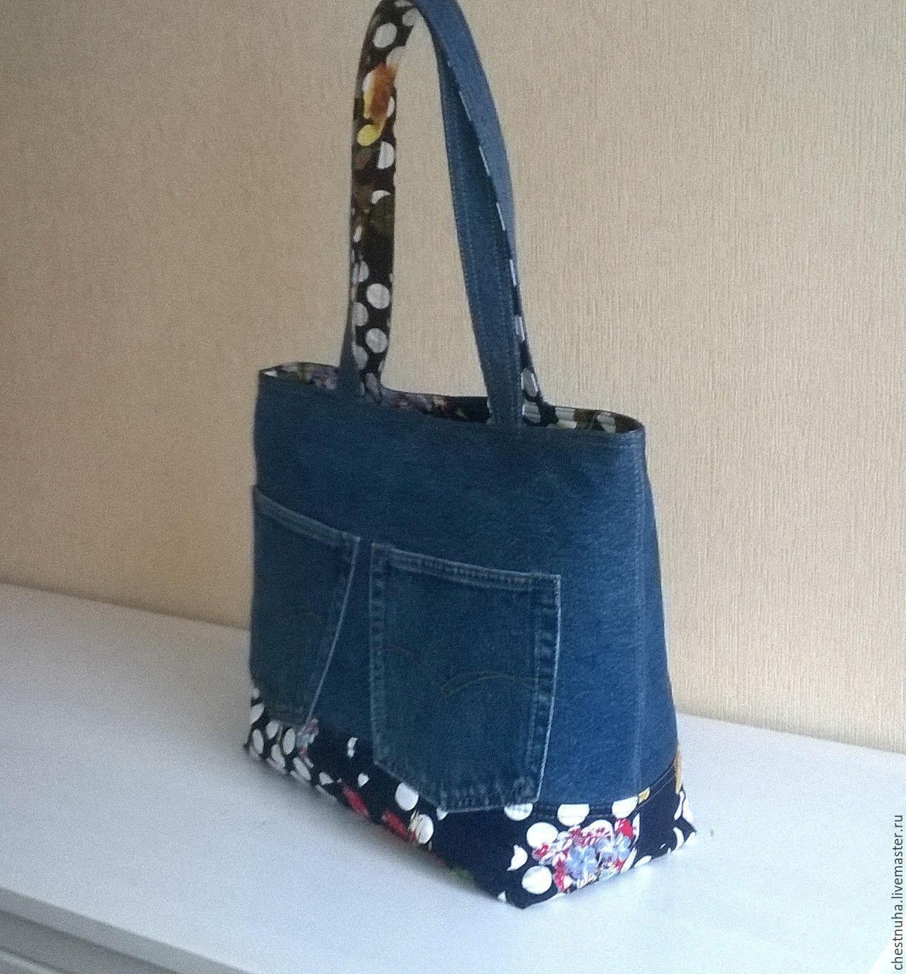 Сумка джинсовая женская Краски Холи_2, Женские сумки, Кострома, Фото №1