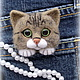 """Броши ручной работы. Ярмарка Мастеров - ручная работа. Купить Котик брошь """"Барсик""""). Handmade. Кот, котик, брошь из шерсти"""