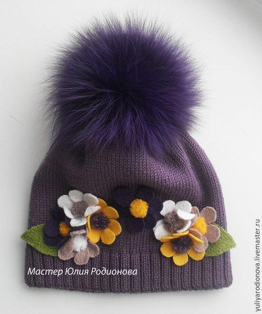 Шапки и шарфы ручной работы. Ярмарка Мастеров - ручная работа. Купить Зимняя вязаная шапка. Handmade. Тёмно-фиолетовый
