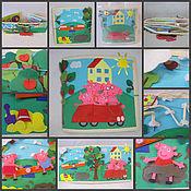 Куклы и игрушки ручной работы. Ярмарка Мастеров - ручная работа Домик Свинки Пеппы - развивающая книжка-папка. Handmade.
