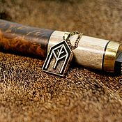 handmade. Livemaster - original item Pendant: Brass pendant