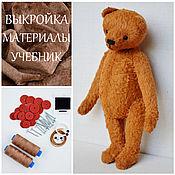 Материалы для творчества handmade. Livemaster - original item Teddy bear pattern + Teddy bear sewing Kit. Handmade.
