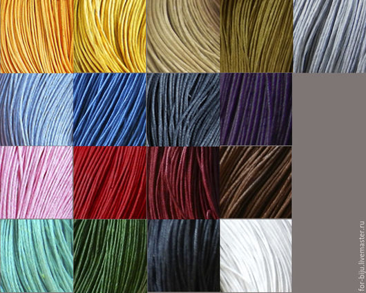 Шнур вощеный хлопковый, толщина 0,7 мм, цвета на фото (арт. 2010)