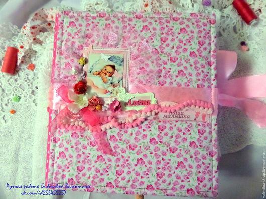 Подарки для новорожденных, ручной работы. Ярмарка Мастеров - ручная работа. Купить Алёнин альбом). Handmade. Ручная работа, альбом для фото