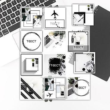 Дизайн и реклама ручной работы. Ярмарка Мастеров - ручная работа Шаблоны для инстаграм. Handmade.