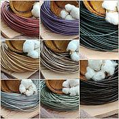 Материалы для творчества handmade. Livemaster - original item Leather cord 1,5 mm PEARL (art. 2990). Handmade.