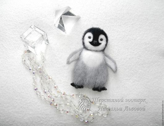 Броши ручной работы. Ярмарка Мастеров - ручная работа. Купить Брошь Пингвинёнок Лоло пингвин валяный из шерсти. Handmade. Пингвин