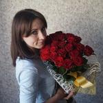 Наталья Шмакова - Ярмарка Мастеров - ручная работа, handmade