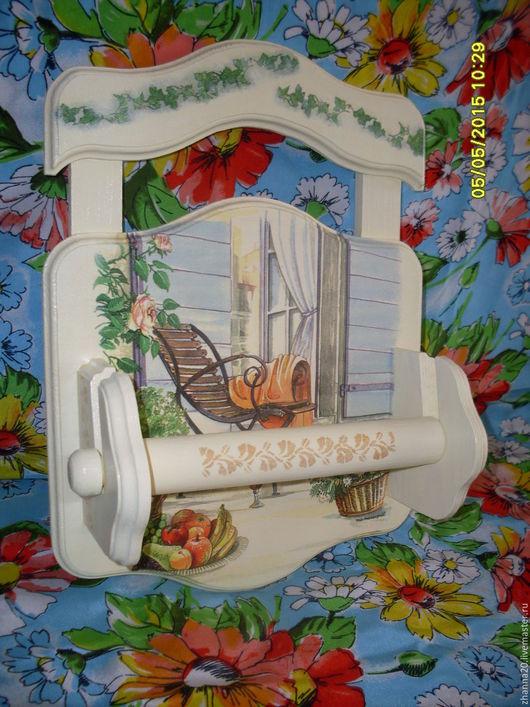 Кухня ручной работы. Ярмарка Мастеров - ручная работа. Купить Полотенцедержатель для бумажных полотенец. Handmade. Полотенцедержатель, купить полотенцедержатель