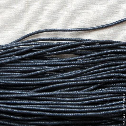 Шнур хлопковый восковый 2 мм, черный