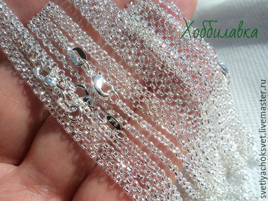 Изящные, очень нежные цепочки серебро 925 пр.(штамп стоит) Плетение РОЛЛО   длина 45,50,60  и 70 см Размер звена 2 x 2 мм