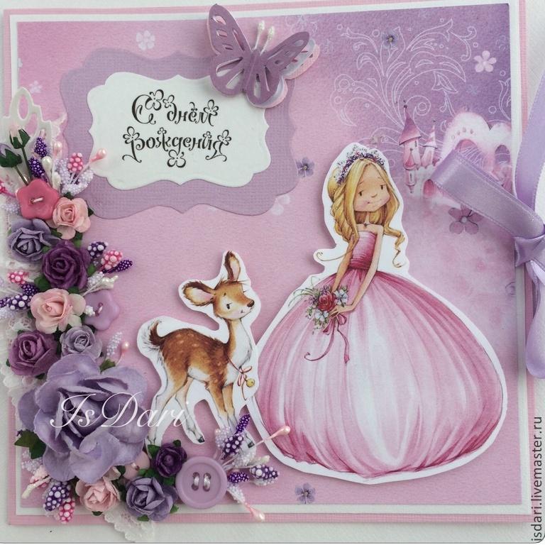 Детская открытка для девочек