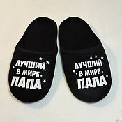 Обувь ручной работы handmade. Livemaster - original item Slippers for daddy. Handmade.