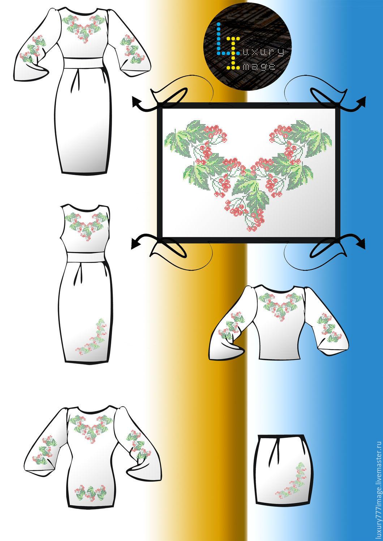 Вышивки для вышиванок