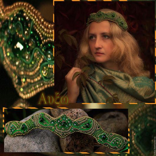 """Диадемы, обручи ручной работы. Ярмарка Мастеров - ручная работа. Купить Венец """"Изумрудный город"""". Handmade. Изумрудно-зеленый, корона"""