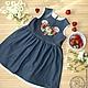 """Одежда для девочек, ручной работы. Ярмарка Мастеров - ручная работа. Купить """"Сердце лета"""" Платье с ручной вышивкой. Handmade. ягода"""