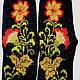 А вот можно сделать с тем же рисунком и носки . И может получиться превосходный подарочный комплект! Стоимость носков 1700 рублей.
