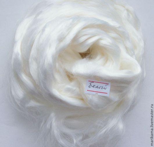 """Валяние ручной работы. Ярмарка Мастеров - ручная работа. Купить Вискоза, цвет """"Белый"""". Handmade. Вискоза, декоративные волокна"""