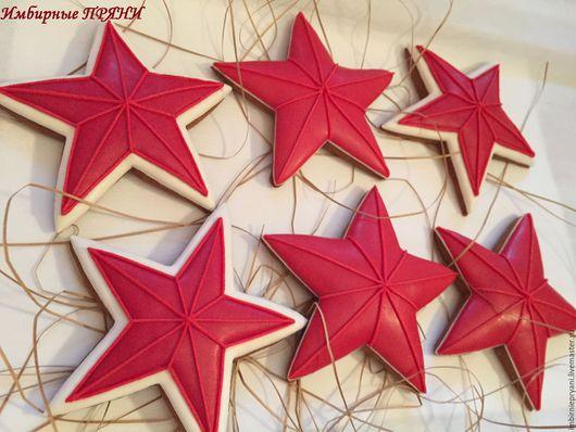 Кулинарные сувениры ручной работы. Ярмарка Мастеров - ручная работа. Купить Пряничные Звезды к 23 февраля. Handmade. Комбинированный