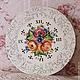 """Часы для дома ручной работы. Ярмарка Мастеров - ручная работа. Купить Часы настенные  с росписью """" Тагилочка"""". Handmade."""
