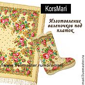 Обувь ручной работы. Ярмарка Мастеров - ручная работа валенки под любой Павловопосадский платок). Handmade.