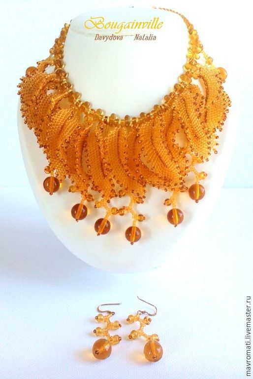 """Necklace and earrings made of beads and glass beads """" Autumn Caprice """", Jewelry Sets, Athens,  Фото №1"""
