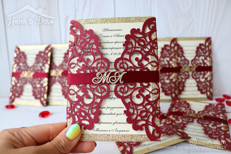 Wedding invitation in Burgundy with initials, Invitations, Dimitrovgrad,  Фото №1