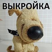 Материалы для творчества ручной работы. Ярмарка Мастеров - ручная работа Выкройка носатой собачки. Handmade.