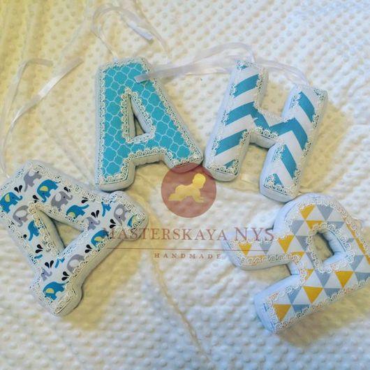 Детская ручной работы. Ярмарка Мастеров - ручная работа. Купить Буквы подушки с кружевом. Handmade. Буквы, буква, именные подарки