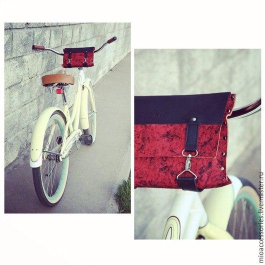 ВЕЛОСУМКА КРАСНО-ЧЕРНАЯ  Кожаные сумки для велосипедных прогулок! Крепятся на руль Вашего двухколесного `друга`  с помощью ремней и позволят взять с собой самое необходимое.