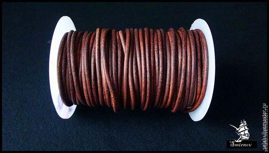 Для украшений ручной работы. Ярмарка Мастеров - ручная работа. Купить Шнур круглый, Антик красно-коричневый. Натуральная кожа.. Handmade.