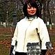 """Пиджаки, жакеты ручной работы. Ярмарка Мастеров - ручная работа. Купить Авторский жакет """"Royal white"""".Коллекция """"Автоледи style"""".. Handmade."""