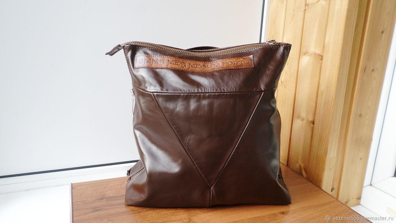 Custom engraved leather backpack for Alexander, Backpacks, Noginsk,  Фото №1