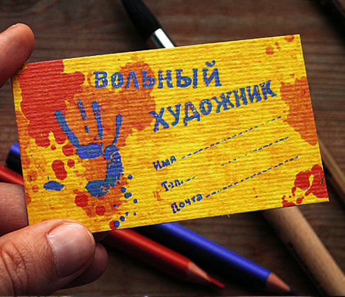 Handmade Business Cards handmade. Livemaster - handmade. Buy Set of business cards 'Free artist'.Art, yellow