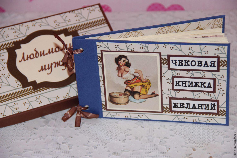 Желания для открыток, открытки пасхе новогодняя