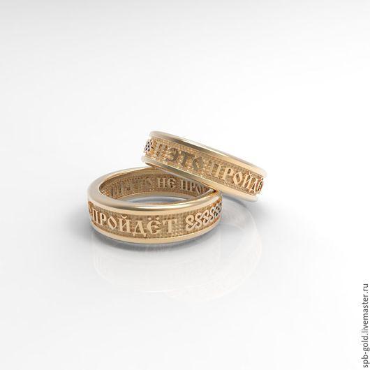 Золотое `Кольцо Царя Соломона`  Надписи снаружи кольца :-`Все пройдет` `И это пройдет` с внутренней стороны `Ничего не проходит`