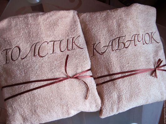 Парный подарок на свадьбу, Именной халат с вышивкой, Махровый халат, Именная вышивка, Именной подарок, Свадебный подарок