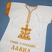 Работы для детей, ручной работы. Ярмарка Мастеров - ручная работа Именная крестильная рубашечка. Handmade.