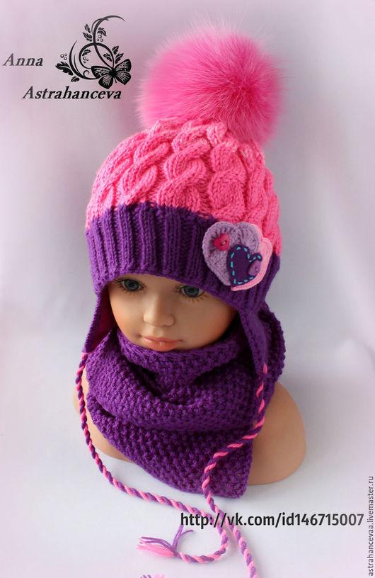 """Шапки и шарфы ручной работы. Ярмарка Мастеров - ручная работа. Купить шапка  для девочки зимняя """"Бубль гум"""". Handmade. Розовый"""