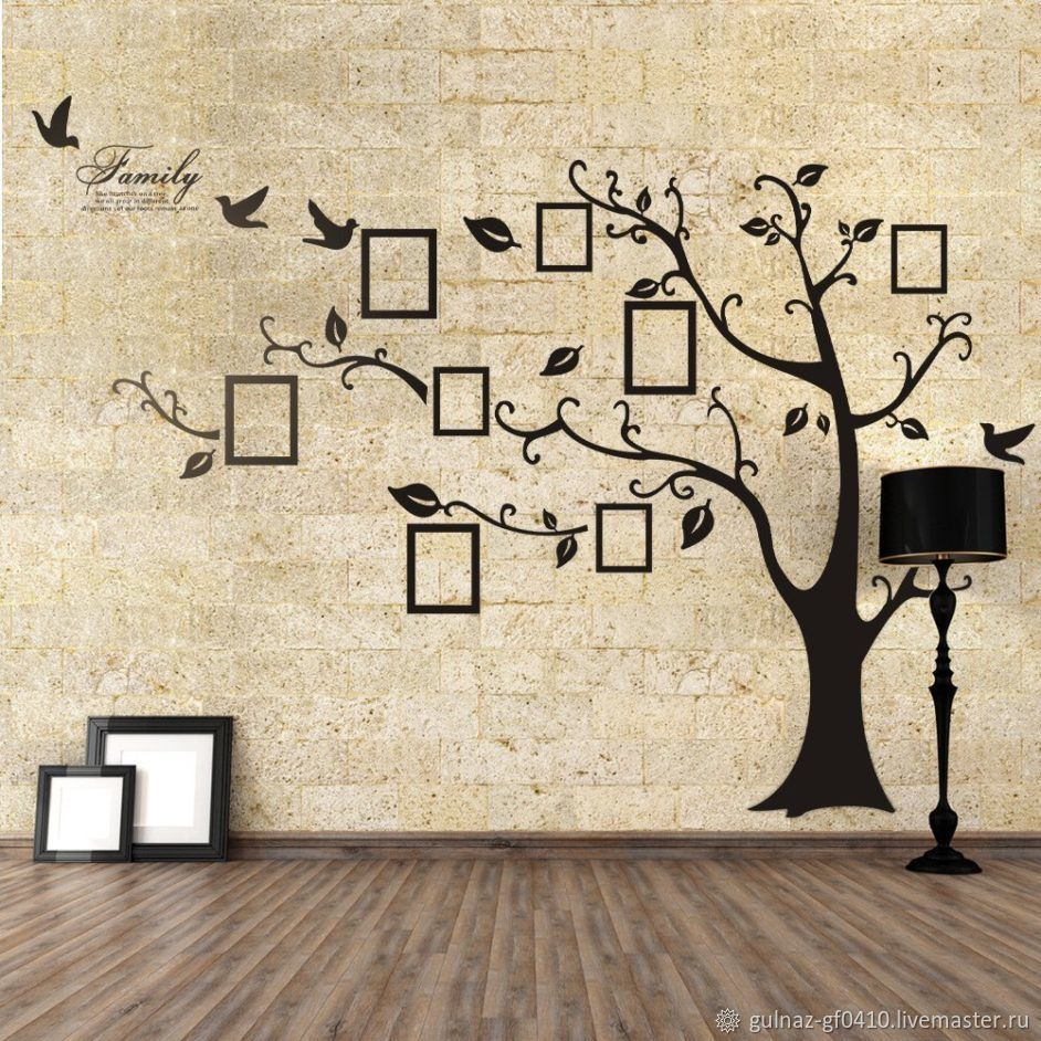 Family tree wall mural photo albums fabulous homes interior family tree wall mural amipublicfo Gallery