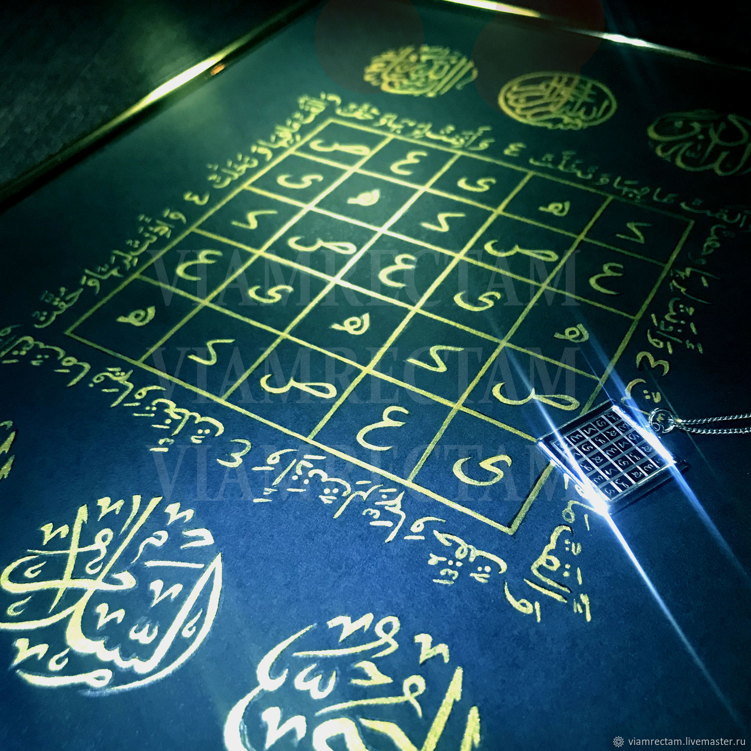 Become pregnant conceive. Easy and happy pregnancy - Arabic Talisman, Wishmaster, Moscow,  Фото №1