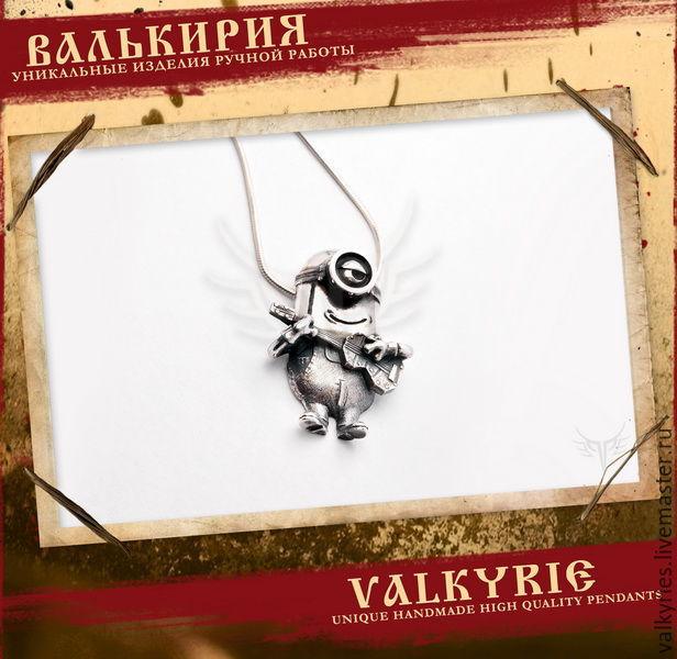 Кулоны и подвески ручной работы  из серебра 925 пробы.Кулон миньон  серебро  купить. Мастерская Валькирия.