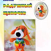 Материалы для творчества handmade. Livemaster - original item Master class rainbow puppy. Handmade.