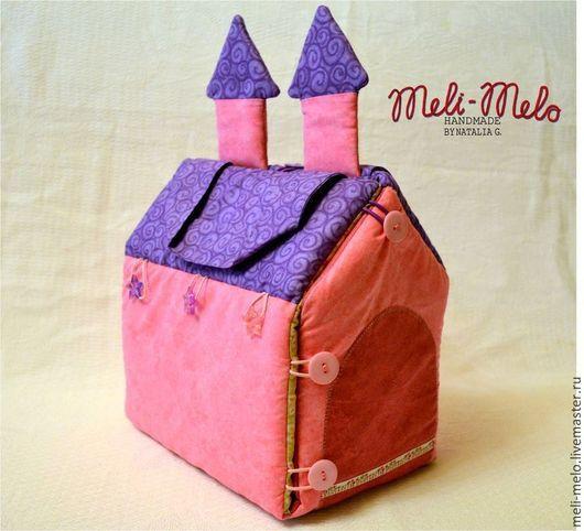 Детская ручной работы. Ярмарка Мастеров - ручная работа. Купить Сумка-домик для пони Filly.. Handmade. Розовый, лошадь, интерьер