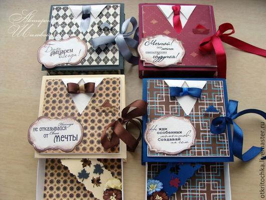 """Открытки для мужчин, ручной работы. Ярмарка Мастеров - ручная работа. Купить коробочки для денежного подарка """"Джентльмен"""". Handmade. Мужской подарок"""