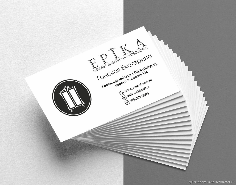 Разработка логотипа компании, Услуги, Самара, Фото №1