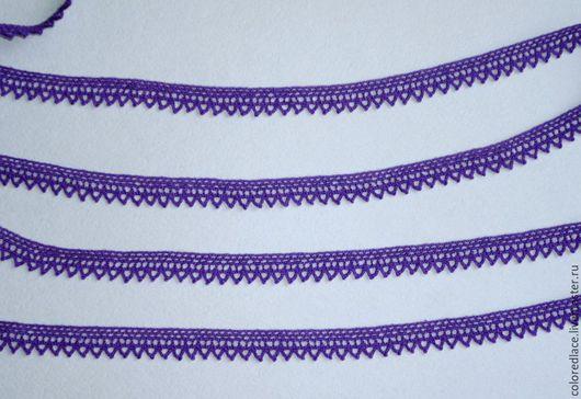Шитье ручной работы. Ярмарка Мастеров - ручная работа. Купить Фиолетовое хлопковое ажурное кружево арт. 10-17. Handmade.