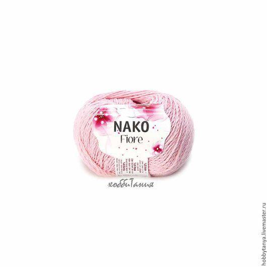 Вязание ручной работы. Ярмарка Мастеров - ручная работа. Купить Nako FIORE (летняя) пряжа для вязания. Handmade. Бледно-розовый