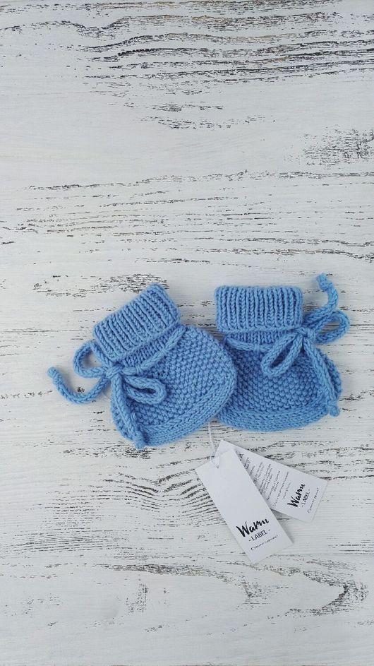 Для новорожденных, ручной работы. Ярмарка Мастеров - ручная работа. Купить Пинетки с шнурочками. Handmade. Пинетки, пинетки в подарок