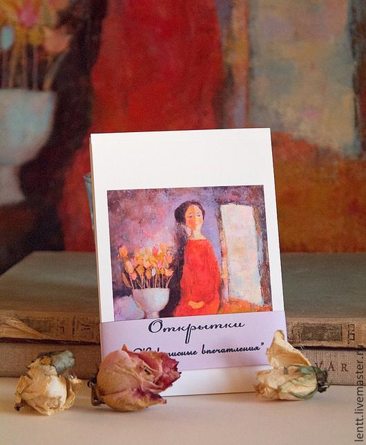 """Открытки на все случаи жизни ручной работы. Ярмарка Мастеров - ручная работа. Купить Набор открыток """"Живописные впечатления """". Handmade."""